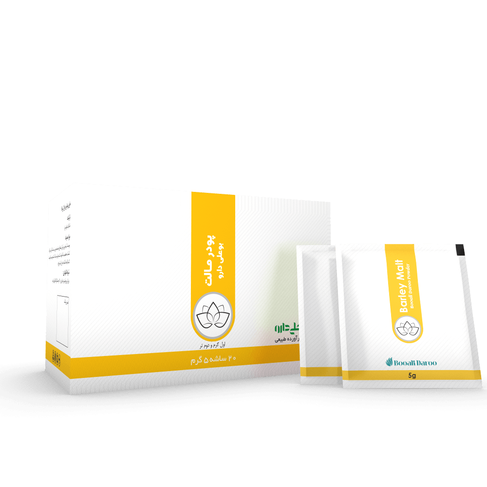 پودر مالت بوعلی دارو - طب سنتی - گیاهان دارویی