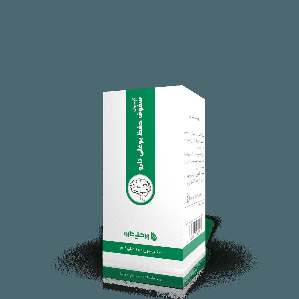 کپسول سفوف حفظ بوعلی دارو - طب سنتی - گیاهان دارویی