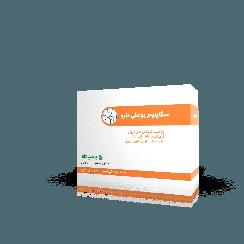 کپسول سگاپنوم بوعلی دارو - طب سنتی - گیاهان دارویی